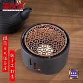 溫茶器 陶瓷溫茶爐 蠟燭加熱底座 家用茶壺加熱溫茶器功夫茶道零配金屬墊