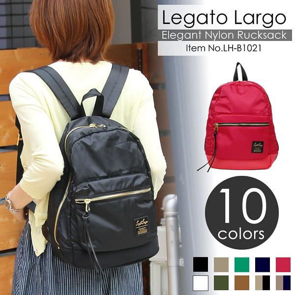 日本人氣商品 Legato Largo 高密度尼龍後背包(天空藍、桃紅色)
