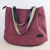 購物袋帆布女包中大包休閒大容量簡約單肩包手提布包購物袋韓版托特『獨家』流行館