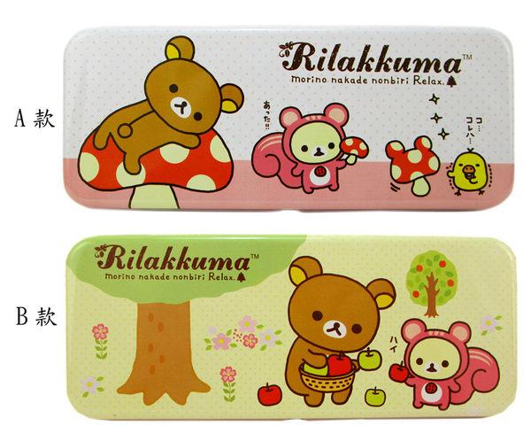 【卡漫城】 雙層 鉛筆盒 拉拉熊 2款選1 懶懶熊 ㊣版 Rilakkuma 馬口鐵製盒 台灣製 鐵筆盒