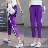 九分紫色運動褲女夏怪味少女薄款寬鬆精神女生社會褲子哈倫休閒褲 美芭