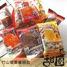 竹山 弘吉利 蜜番薯 (綜合番薯) 甜園小舖