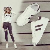 小白鞋女夏學生鞋子系帶鬆糕底板鞋女韓版休閒鞋厚底百搭內增高潮  魔法鞋櫃