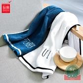 2條裝 洗臉毛巾純棉一對情侶款家用吸水加厚全棉【福喜行】