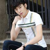 短袖條紋襯衫男夏季男士休閒潮流學生修身白襯衣《印象精品》t471