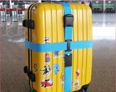 十字加固行李捆箱帶 捆帶 旅行 便攜 省力 單扣 防摔 防爆 綁箱 保險 托運【M078】MY COLOR