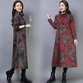 冬季新款復古中國風印花呢子連衣裙加厚高領百搭女士寬鬆長裙