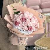 玫瑰花束生日送母親女友康乃馨仿真假花香皂肥皂花禮盒情人節禮物