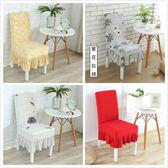 家用布藝彈力酒店連身簡約現代餐桌凳子椅套定做靠背通用椅子套罩【快速出貨】