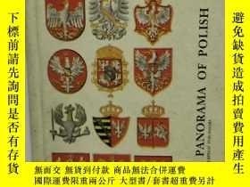 二手書博民逛書店波蘭史罕見A Panorama of Polish Histor