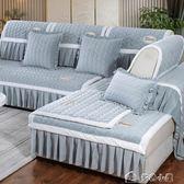 沙發墊毛絨全包萬能套布藝沙發套沙發罩簡約現代防滑歐式坐墊全蓋「多色小屋」