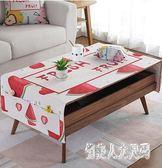 桌布 北歐棉麻布藝茶幾桌布防水防燙小清新茶幾墊長方形餐桌臺布 FR5995『俏美人大尺碼』