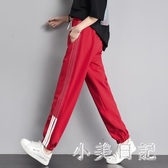 大碼休閒運動褲 2020嘻哈倫褲寬鬆春夏新款韓版長褲 LF4756『小美日記』