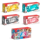 【玩樂小熊】Switch Lite主機 台灣公司貨 精靈寶可夢 限定機 蒼響 / 藏瑪然特 珊瑚色/藍綠/黃/灰