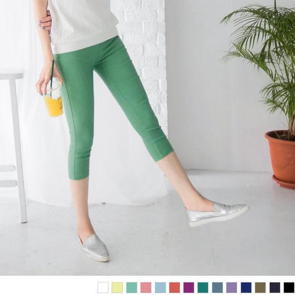OB嚴選《BA0888-》搶眼活力~廣告款百搭顯瘦多色系七分窄管褲‧24色--適 XS~XL