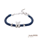 J'code真愛密碼 心愛寶貝 純銀編織手鍊-藍