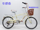 億達百貨館20476新款 20吋 淑女車 6段變速 20吋 腳踏車 自行車 整臺裝好出貨~ 特價~現貨白咖啡色~