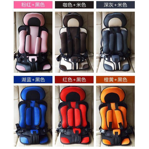 可擕式簡易安全座椅兒童汽車坐墊兒童汽車座椅 小號  寶貝童衣