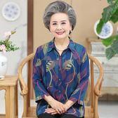 【雙11】奶奶裝秋裝薄款純棉襯衫60-70-80歲中老年人女裝老人媽媽長袖襯衣折300