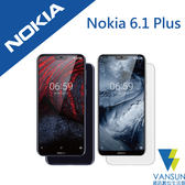 【贈傳輸線+紀念鋼筆+筆記本】Nokia 6.1 Plus 4G/64G 5.8吋 智慧型手機【葳訊數位生活館】
