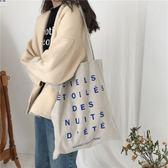 正韓2018新款時尚潮流字母帆布包學生百搭英文環保袋休閒包禮物限時八九折