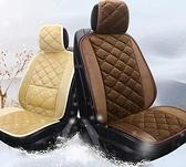 汽車坐墊 冬季短毛絨座墊單片墊子保暖座套春天毛墊整套TW【快速出貨八折鉅惠】