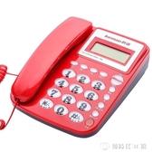科諾有線來電顯示單機家用商務時尚創意辦公室坐式固定電話機座機 創時代3c館