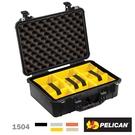 【EC數位】美國 派力肯 PELICAN 1504 氣密箱 含隔板 防撞箱 防水 防爆 防震 防塵 耐衝擊