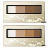 INTEGRATE立體光效四色眉粉盒 2.5g (共2款)◆四季百貨◆