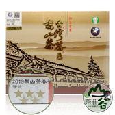 【山谷茶莊】2019年和平區農會台灣茶王梨山茶比賽茶●五星獎●150gx2罐●(免運費)