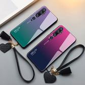 小米 Note10 手機殼 玻璃鏡面防摔保護套 漸變時尚 手機套 簡約 全包手機套 保護殼 小米Note10