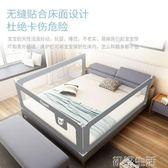 嬰兒童床邊護欄寶寶床圍欄防摔床欄桿大床擋板通用升降床圍 WD科炫數位旗艦店