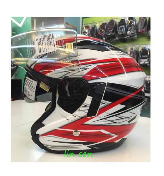 M2R安全帽,FR1,#9/白紅