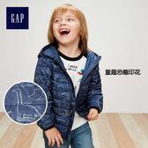 Gap男嬰幼童 輕盈保暖長袖棉服夾克 304523-童趣恐龍印花