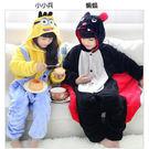 小小兵 蝙蝠兒童卡通動物連身睡衣 派對角色扮演服 親子裝 預購