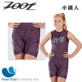 Zoot S19 小鐵人褲 炫酷紫 Z180602703