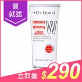 Dr.Douxi 超瞬白潤色精華乳100ml【小三美日】原價$380