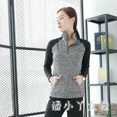 瑜伽服 健身房運動套裝女顯瘦速干秋季跑步長褲健身長袖兩件套套裝 df4421【潘小丫女鞋】