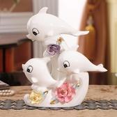 海豚擺件女生家庭室內家居個性臥室裝飾品擺件書桌創意現代小飾品【元氣少女】