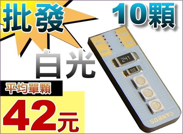 【洪氏雜貨】280A286.  [批發網預購] 3030 6燈雙面 T10白光10顆(平均單顆42元)最低批10顆