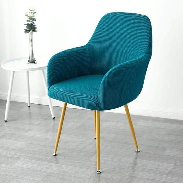 歐式餐椅套罩皮椅子套弧形靠背萬能加厚一體通用a字椅家用圓墊子 秋季新品