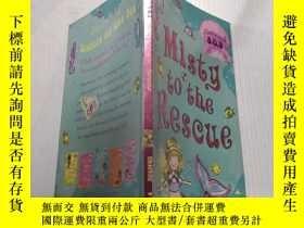 二手書博民逛書店Misty罕見to the rescue:霧靄救人Y200392