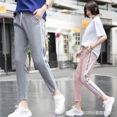 運動褲子女新款學生寬鬆韓版ulzzang百搭休閒褲哈倫九分褲 童趣潮品