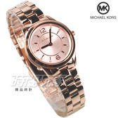 Michael Kors 邁可·寇斯 國際精品錶 浪漫晶鑽 女錶 不銹鋼 防水 玫瑰金色 MK6591