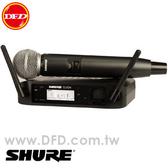 SHURE無線麥克風 GLXD4單頻道接收機 含GLXD2手握發射機 + SM58手握麥克風 (GLXD24/SM58)