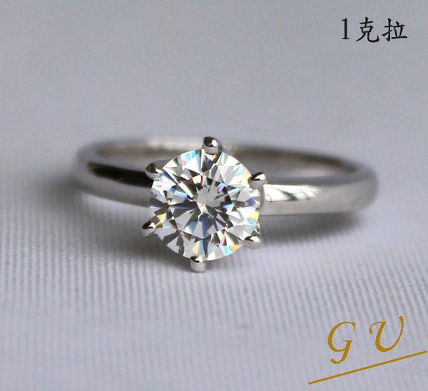 戒指 皇冠造型戒子