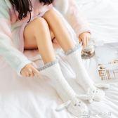 毛襪 珊瑚絨睡眠襪子女中筒襪冬季保暖加厚居家襪硅膠防滑地板襪睡覺襪 娜娜小鋪