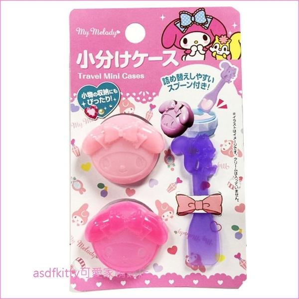 美樂蒂臉型透明空盒2入附挖匙/收納盒/容器/藥盒-可裝乳液,藥膏或小飾品-方便攜帶-日本正版商