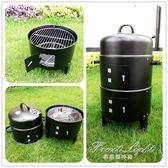 瓦斯爐 戶外家用出口多功能煙熏爐燒烤爐燒烤架柴火爐燜燒爐子烤箱 特惠免運 NMS