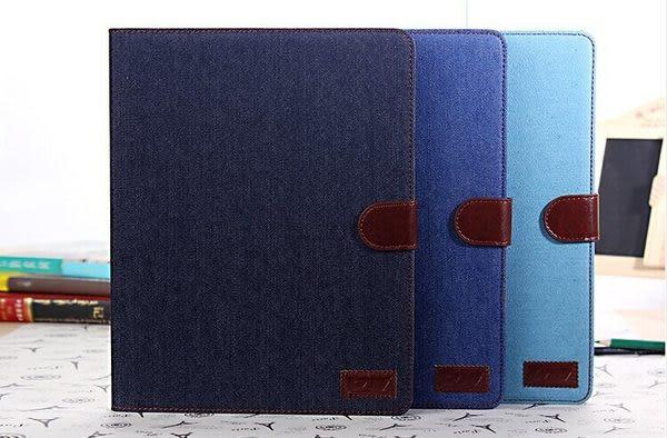 【預購】蘋果 ipad 2 / 3 / 4 牛仔布紋支架插卡皮套 Apple ipad 2 ipad 3 ipad 4側翻平板保護殼 保護套
